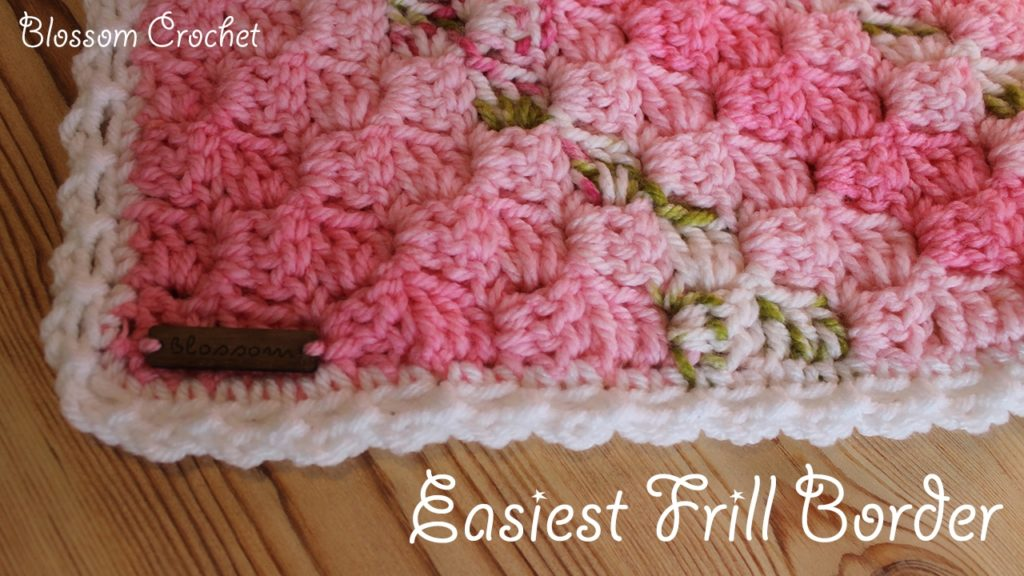 Easy Crochet Borders Pattern