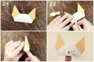 Finger Puppet Instructions