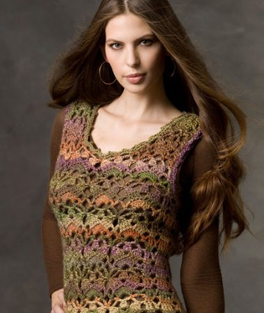 Pattern for Crochet Vest